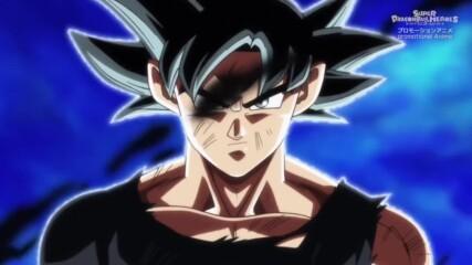 Dragon Ball Heroes - 36 Високо Качество