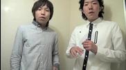 Hikakin & Daichi