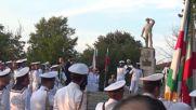Военен ритуал по полагане на венци и цветя на Паметника на моряка.