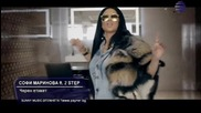Софи Маринова ft. 2 Step - Черен Етикет