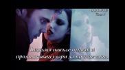 2012 Василис Карас - Не се връщай