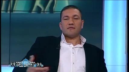 Кубрат Пулев и Бойко Борисов в Предаването банята / Kubrat Pulev v predavaneto pred baniata