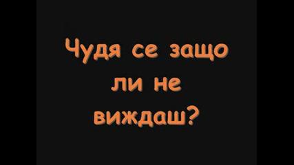 Hoobastank - I dont Think I Love you
