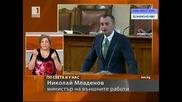 Психари от Атака Предизвикаха пореден побой в София Пред Джамията