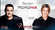 Vasilis Karras - Nikos Oikonomopoulos - Promo Mix 2013