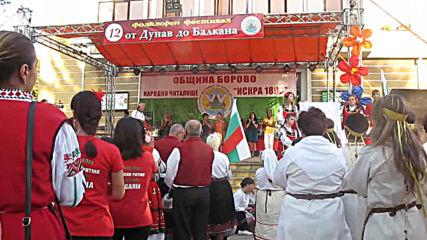 Фолклорен фестивал '' От Дунав до Балкана '' (Сезон XII - 2019 г.) 003