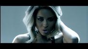Ciara - Body Party ( Официално Видео )