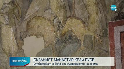 Какви тайни крият Ивановските скални църкви край Русе