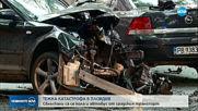 Две катастрофи в центъра на Пловдив