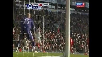 Liverpool vs Man U 06.03 (4)
