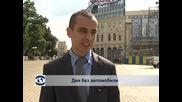 Венци и цветя бяха поднесени пред паметника на Независимостта в София
