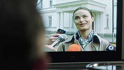 Под Прикритие - Сезон 1 Епизод 7 / Hd /