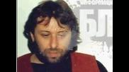 ▶ Ivo Karamanski - Vbox7