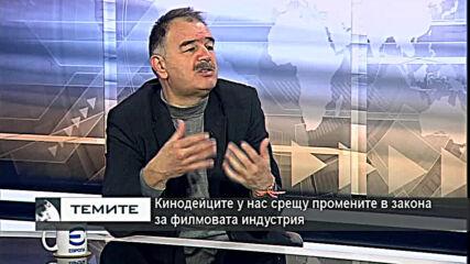 """Българското участие в """"Златните глобуси"""" и бъдещето на българското кино"""