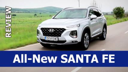 Новият Hyundai Santa Fe – достъпен и елегантен