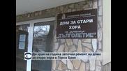 Марин Райков: Софийското метро е по-хубаво от парижкото