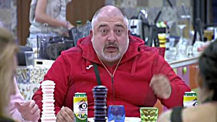 Ути няма да подпомогне каузата на Георги Софкин