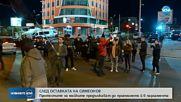 Протестиращи майки за оставката на вицепремиера: Това е първата спечелена битка