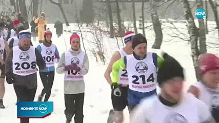 В Москва бягаха и плуваха при минусови температури и сняг