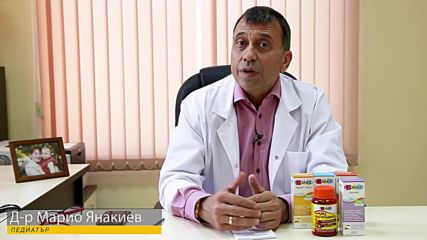 Д-р Марио представя продуктите Pediakid