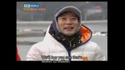 1 Night 2 Days ep.126 [part 2]