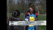 Софиянци искат засилено полицейско присъствие в Борисовата градина