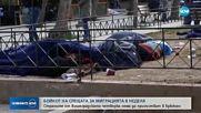 Вишеградската четворка ще бойкотира срещата на ЕС за мигрантите