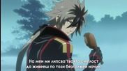 Nobunaga the Fool Епизод 4 Bg Sub Високо Качество