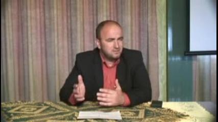 Абдест, гусуль и намаз -част 2- Ахмед Абдуррахман