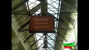Това Е България Смях И Резил