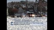 Латвия спаси над 220 души, бедстващи след ледове в залива на Рига