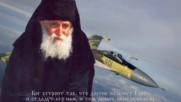 Армагеддон - война которая скоро начнтся. Пророчества старца Паисия Святогорца