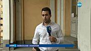 Учредява се ново дружество ЦСКА