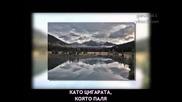 [превод] Мислех тайно да си тръгна / Giannis Vardis - Eipa krufa na fugo