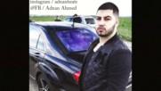 Adnan Beats -Кока