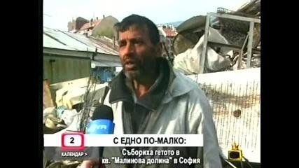 Господари на ефира - Хубава работа, ама циганска (15.01.2010)