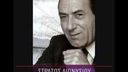 Stratos Dionisiou - Ki allos ena magas pai [превод]