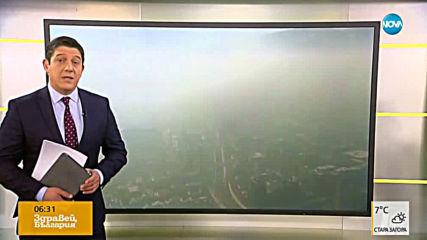 Новините на NOVA (19.04.2019 - 6.30 ч.)