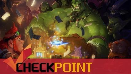 Checkpoint - Elder Scrolls Online, Lol скинове, Dota 2 и Hearthstone