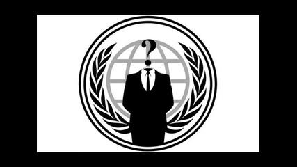 Ново!!анонимните!!!!