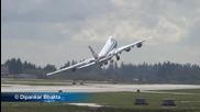 Лудо излитане със самолет