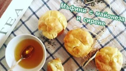Мъфини с майонеза и сирене | Kitchen of Tolik