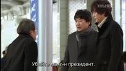 Бг субс! Ojakgyo Brothers / Братята от Оджакьо (2011-2012) Епизод 55 Част 2/2
