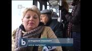 Survivor в Градския Транспорт в София