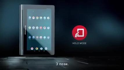 Аштън Кътчър в рекламата на Lenovo Yoga Tablet