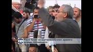 Ситуацията в Египет ескалира