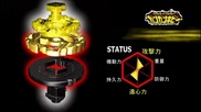 Hd Metal Fight Beyblade - Hell Kerbecs Bd145ds Commercial