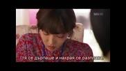 Бг Субс - Prosecutor Princess - Еп. 4 - 2/4