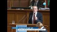 Ожесточен спор в Н С за броя на представителите в Ц И К - Новините на Нова