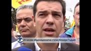 24-часова общонационална стачка блокира Гърция заради затварянето на държавната телевизия